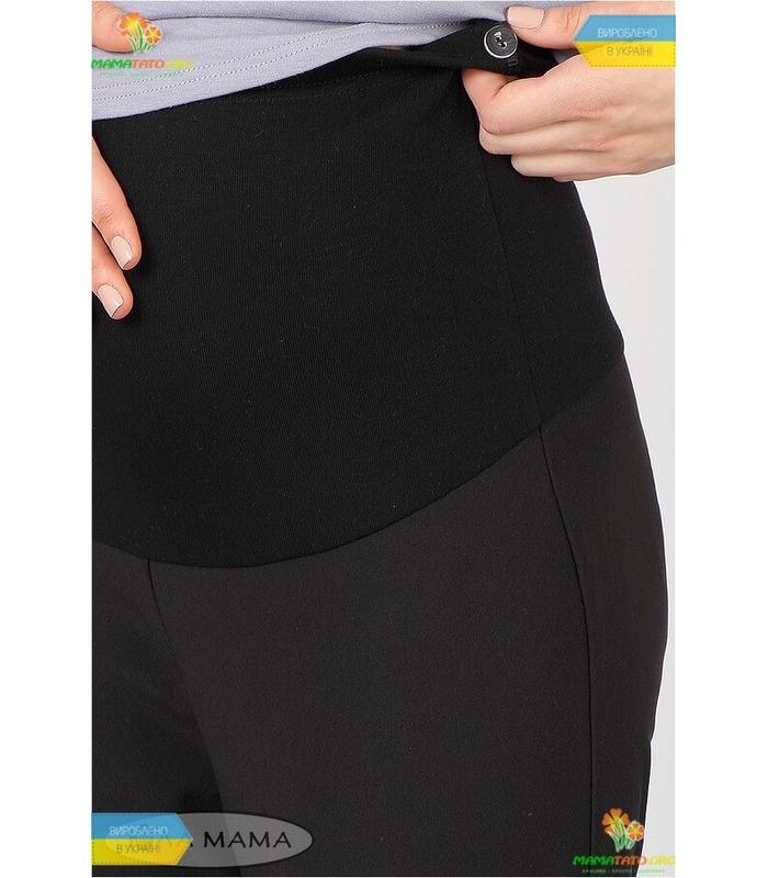 Прямі брюки вагітним Лєра теплі.