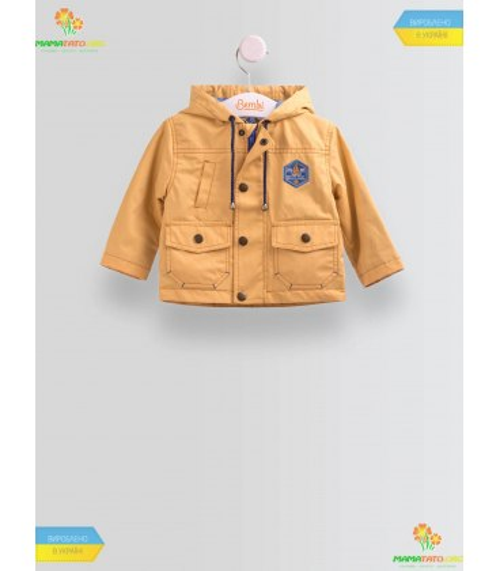 """Куртка """"Опытный моряк"""" (КТ162)"""