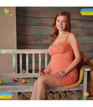 """Нічна сорочка для вагітних та годування """"Coral""""."""