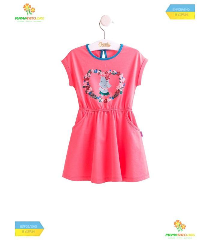 Детское платье Лоло (ПЛ208)