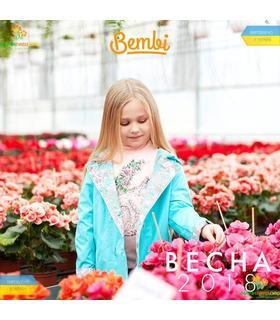 "Куртка ""Ніжна весна"" (КТ153)"