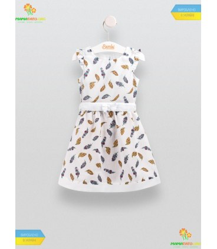 Дитяча сукня Анюта (ПЛ210)