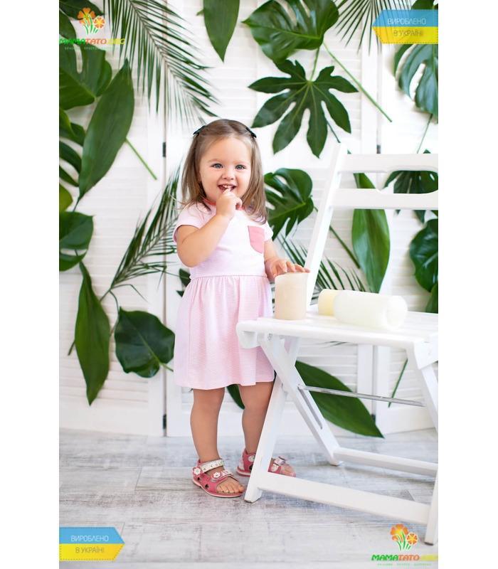 Дитяча сукня Мілана (ПЛ216)