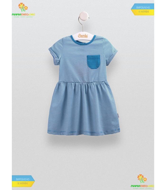 Детское платье Милана 2 (ПЛ216)