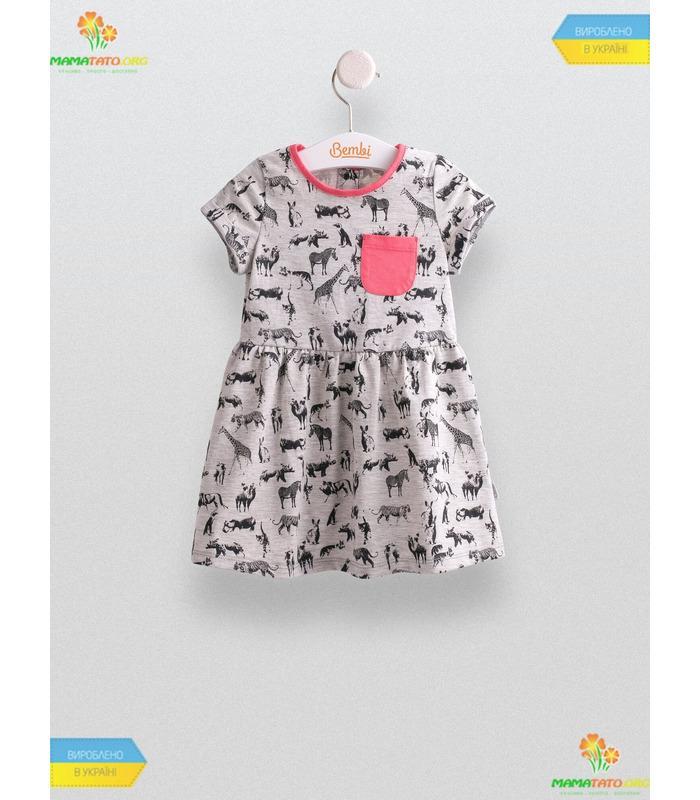 Детское платье Зоо (ПЛ207)