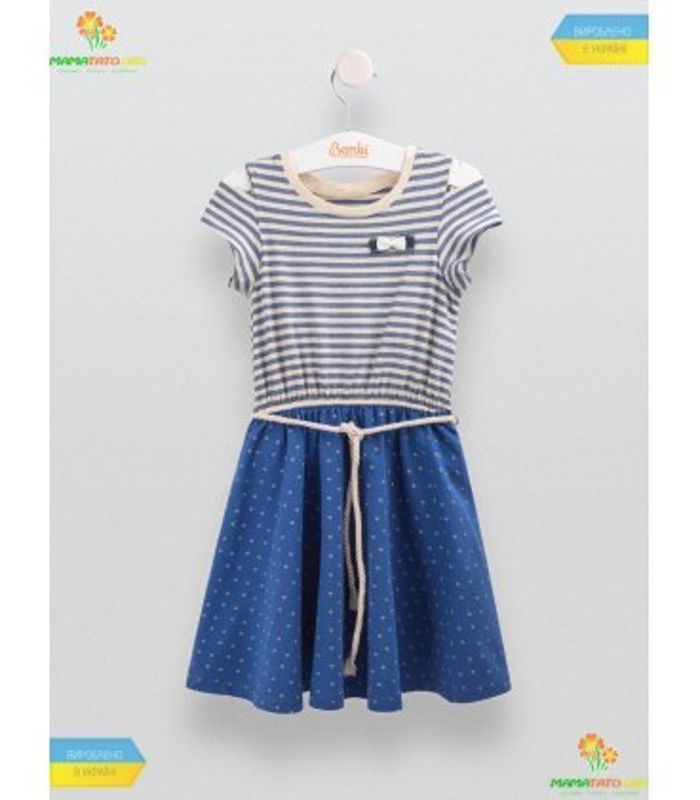 Дитяча сукня Бриз (ПЛ222)