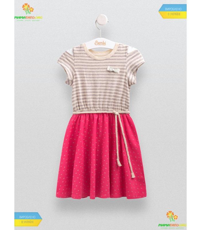Детское платье Бриз KO (ПЛ222)