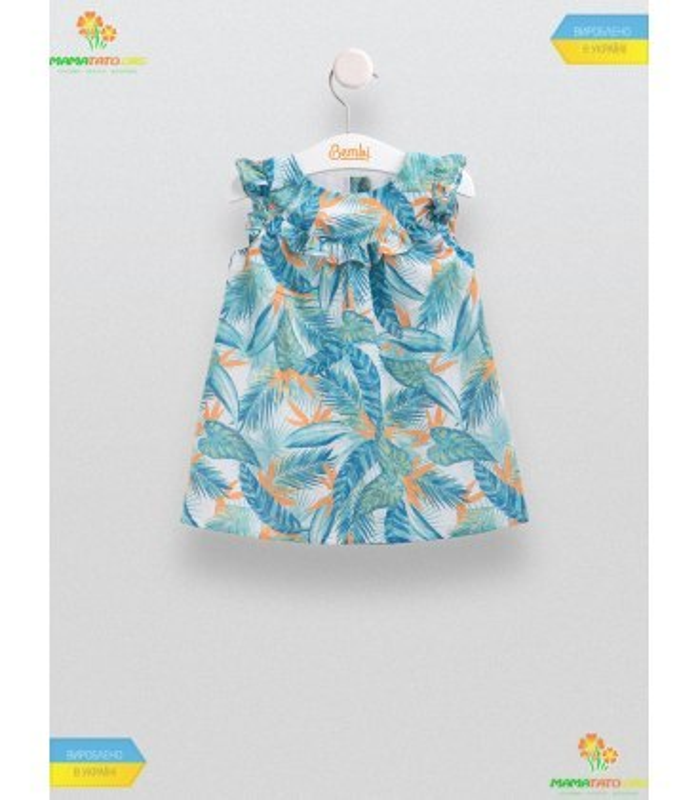 Дитяча сукня Ляля (ПЛ211)