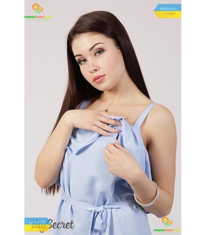 Сарафан Элиша BL, одежда для кормления