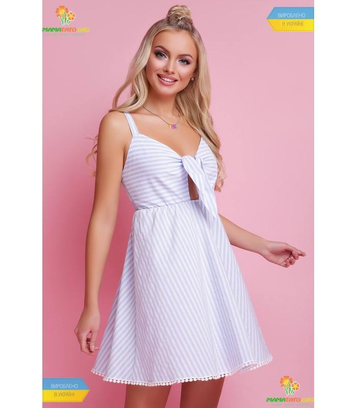 Сарафан Сімона BL, купити літній одяг
