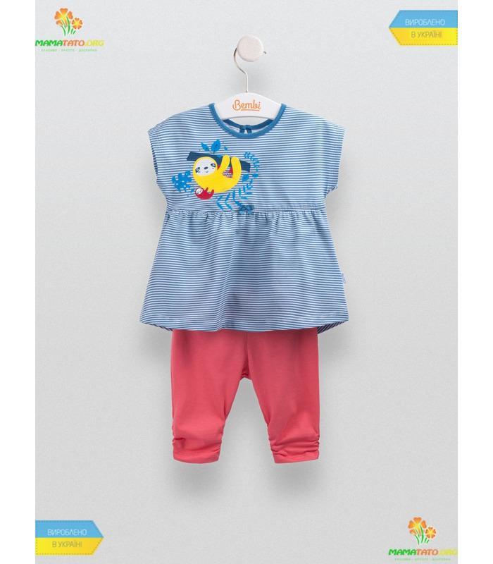 Костюм Лінивці (КС555) DB, купити літній дитячий одяг