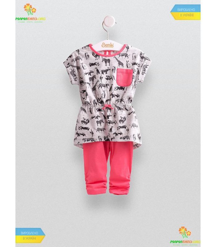 Костюм Зоопарк (КС556) GK, дитячий літній одяг