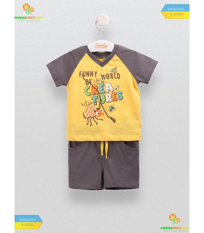 Дитячий костюм Літо (КС553), купити дитячий одягYE