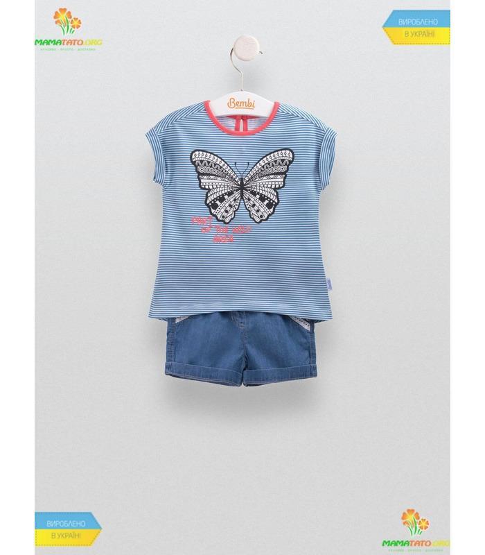 Костюм Бабочка (КС557) LB, детская летняя одежда