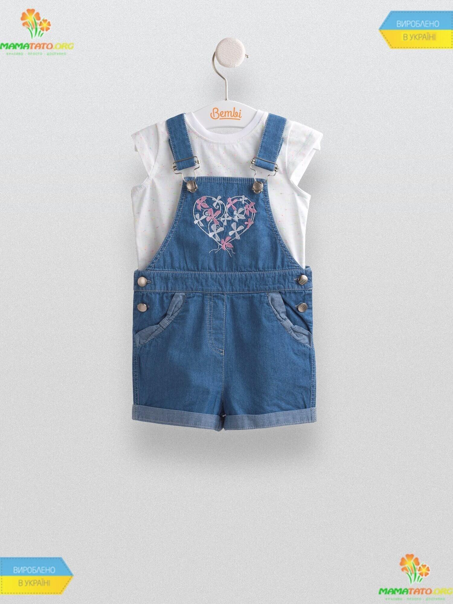 808d2cc619aa5c Костюм Сердечко (КП173) ᐈджинсовий комбінезон з футболкою для дівчинки