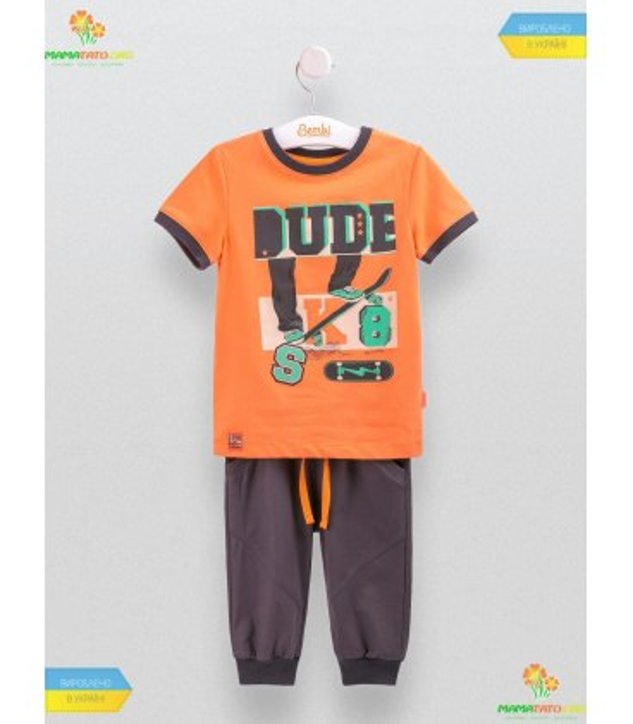 Костюм Активне Літо (КС544), купити літній дитячий одяг