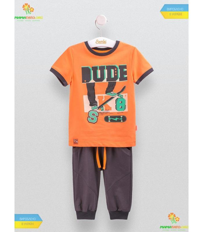 Костюм Активное Лето (КС544), летний костюм для мальчика