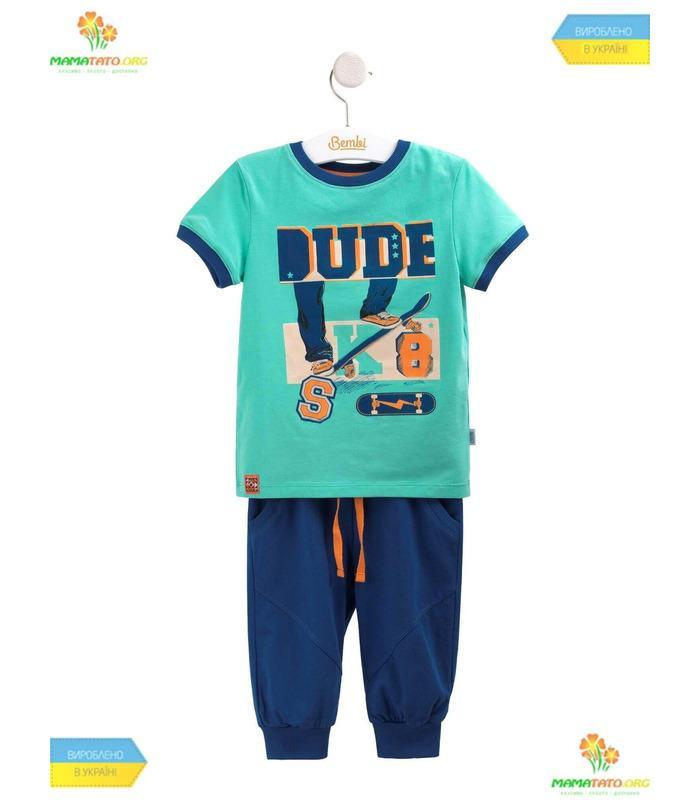 Костюм Активне Літо (КС544) BB, бріджі та футболка для хлопчика