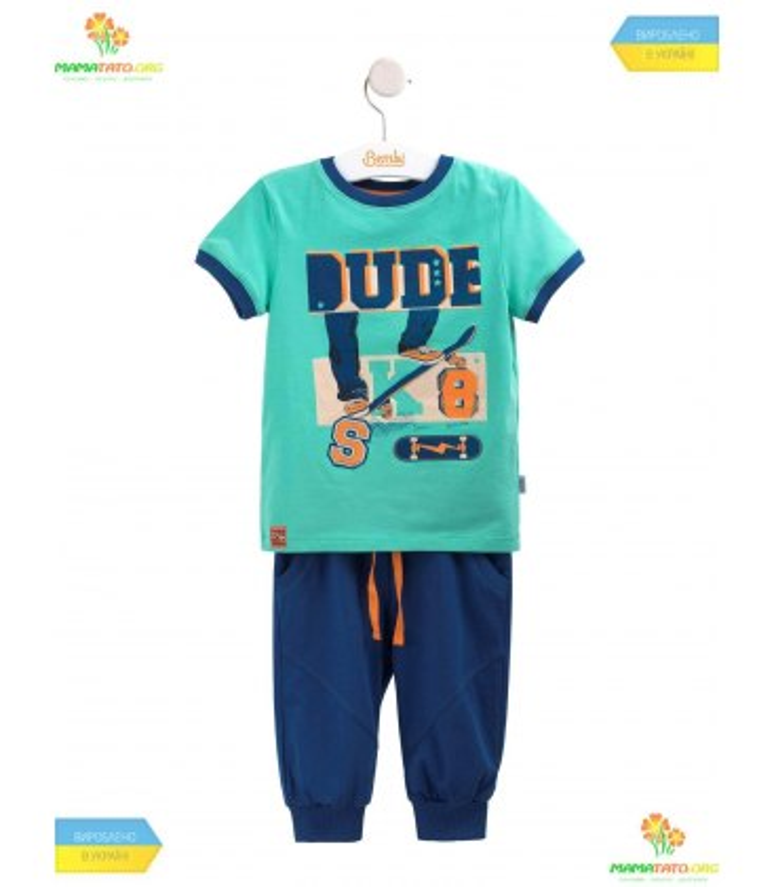 Костюм Активное Лето (КС544) BB, бриджи и футболка для мальчика