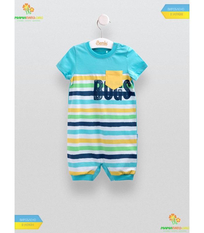 Напівкомбінезон Смужка (ПК149) BL, купити дитячий одяг