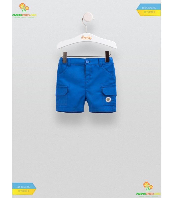 Шорти для хлопчика ШР455 BB, сині дитячі шорти