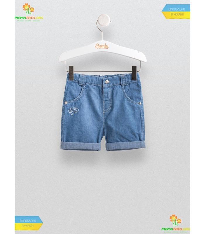 Шорты для мальчика ШР456, джинсовые детские шорты