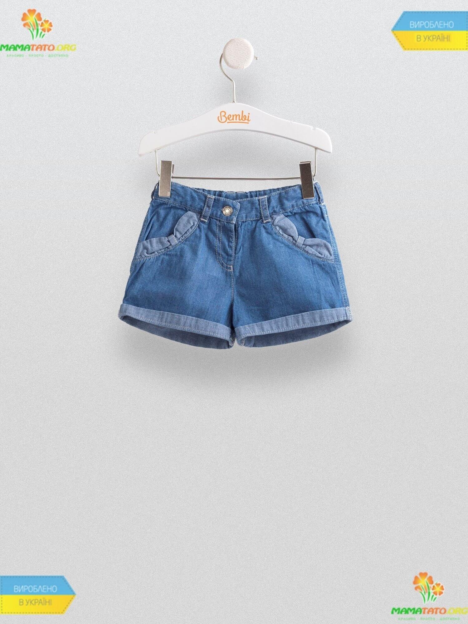 Сшить джинсовые шорты на заказ купить платок с бахромой