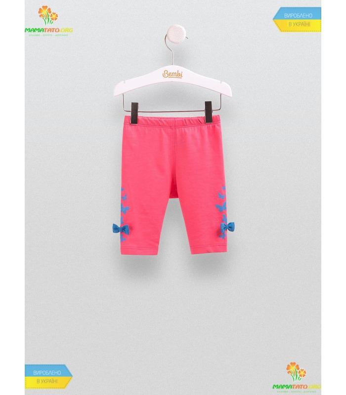 Бриджи для девочки ШР461 KO, купить детские лосины