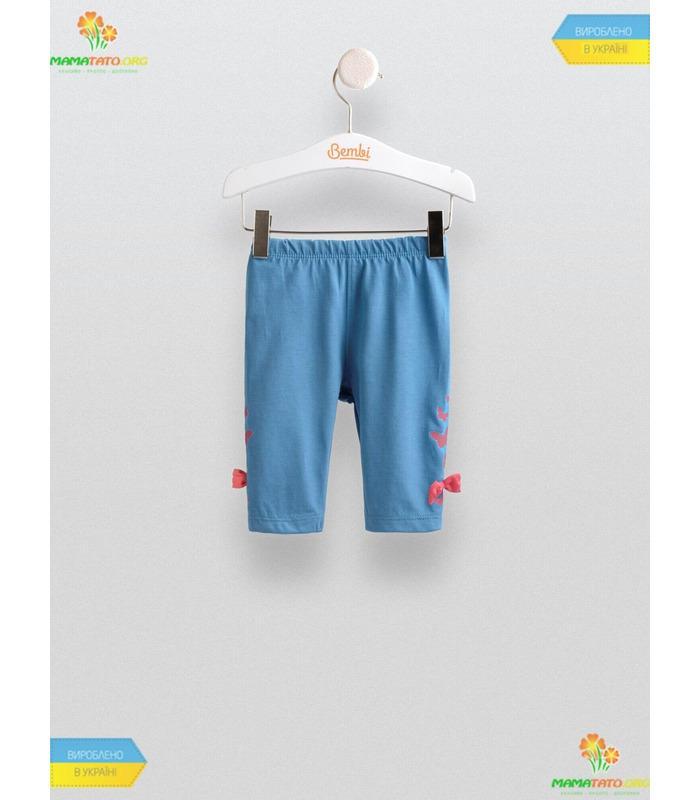 Бриджи для девочки ШР461 BB, детские лосины