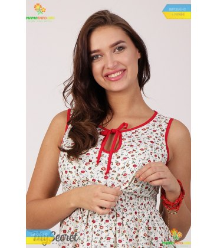Блуза Лидди RE, блуза беременным