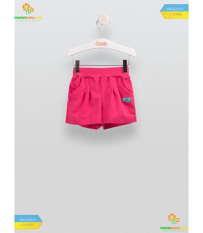 Шорти для дівчинки ШР448, дитячі трикотажні шорти
