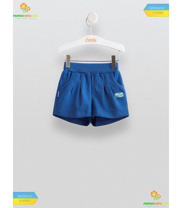 Шорты для девочки ШР448 BB, синие трикотажные шорты для девочек