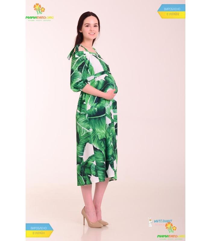 Сукня для вагітних Лагуна, шифонова сукня вагітним