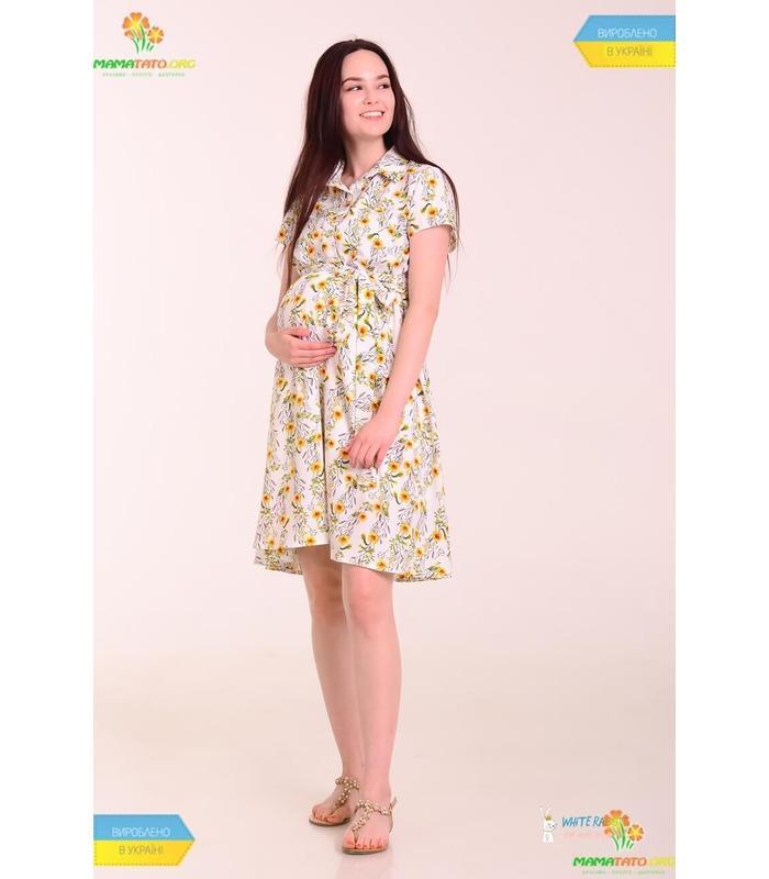 Платье Жасмин Мини Желтые Цветы, нежное платье для беременных