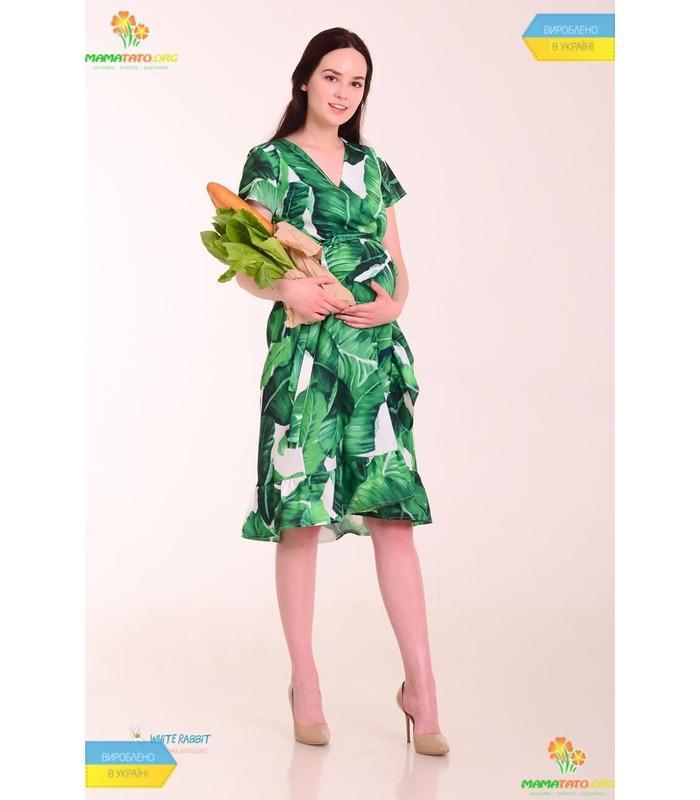 Платье Китана Банановые Листья, купить одежду беременным