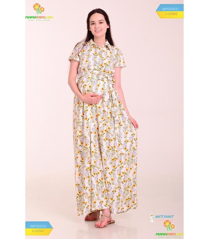 Сукня Жасмін Жовті Квіти, довга сукня вагітним