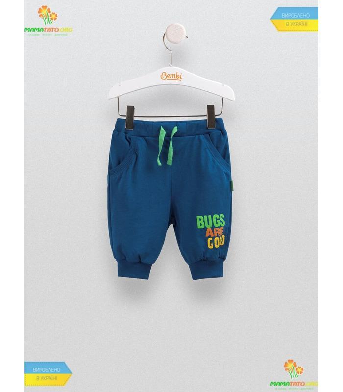 Бриджі для хлопчика ШР458, купити дитячий одяг