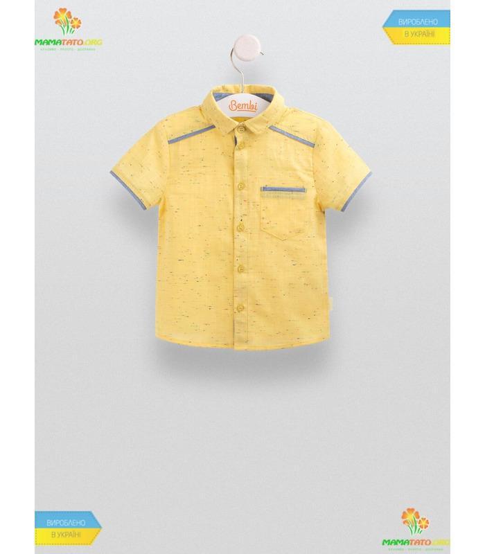 Рубашка для мальчика РБ87 YE, желтая детская рубашка