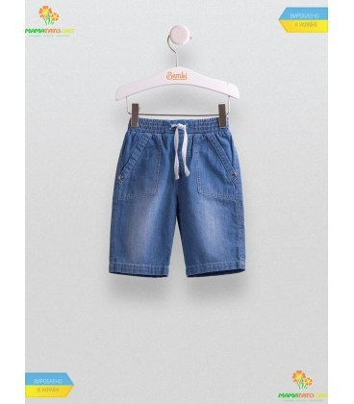 Бриджі для хлопчика ШР457, дитячі бриджі