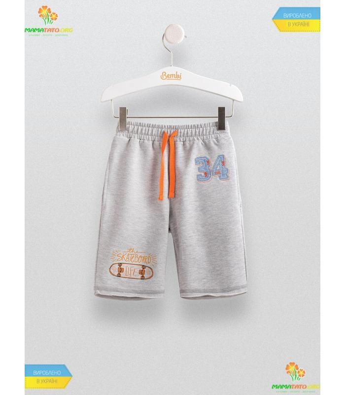 Шорты для мальчика ШР453, серые детские шорты