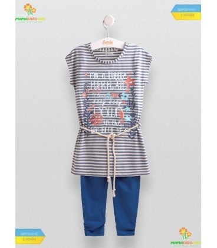 Костюм для девочки КС548, детский костюм