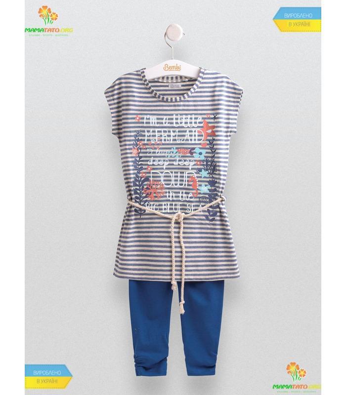 Костюм для дівчинки КС548, дитячий костюм