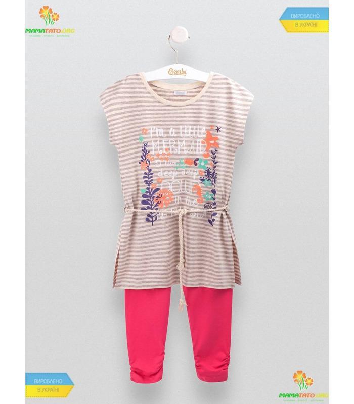 Костюм для девочки КС548 KO, детский костюм