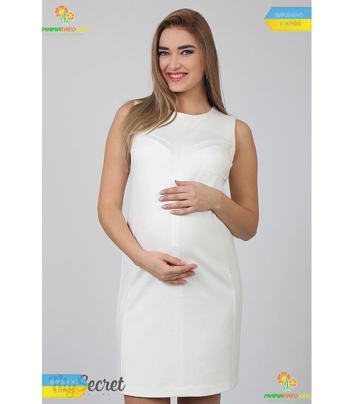 Сарафан Lanette для вагітних прихильниць класики