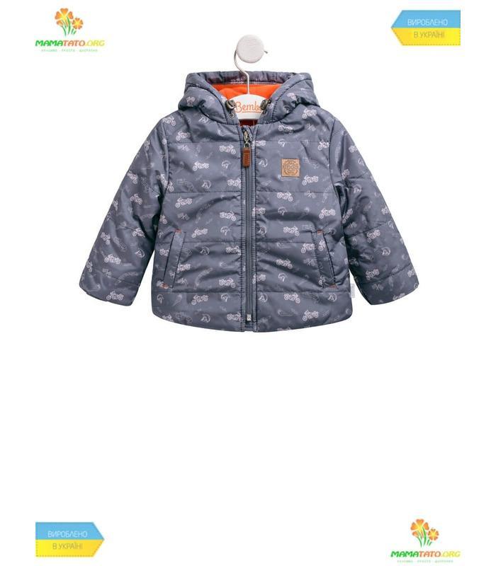 Детская куртка Мото КТ169 GR