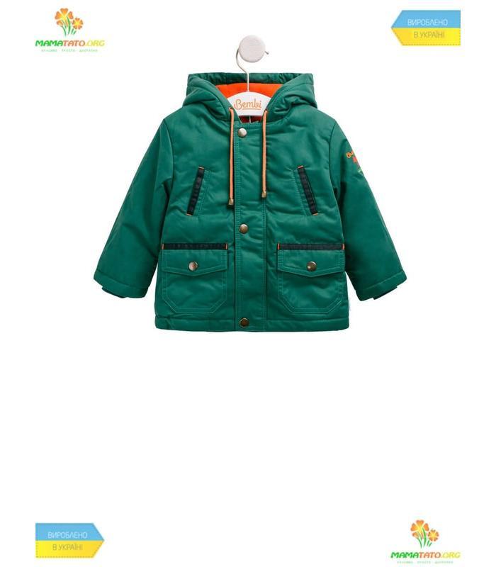 Детская куртка Осень КТ171 GR