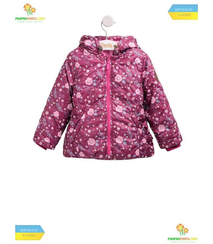 Детская куртка Юляся КТ166 MA