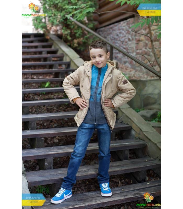 Детская куртка Мен КТ172 BG