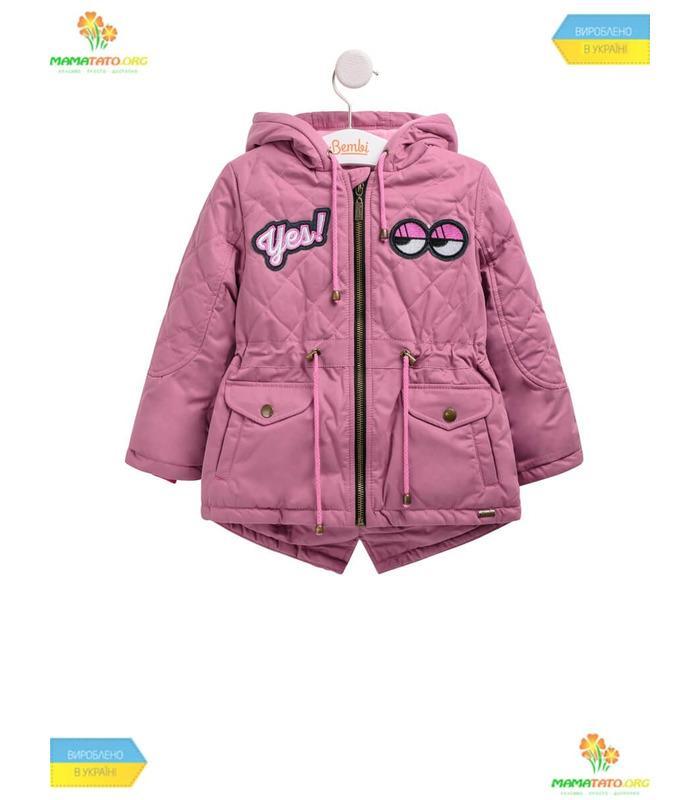 Дитяча куртка Ліна КТ167 RO