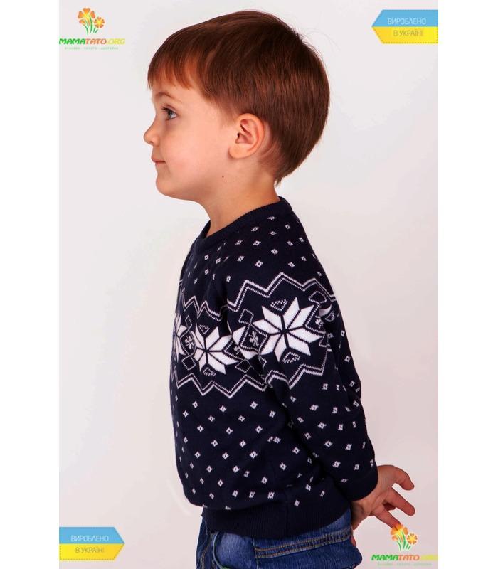 Свитер для мальчика мод.104